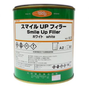 1-Smile Up Filler 1LT