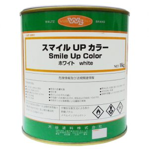 5-Smile Up Color 1Kg
